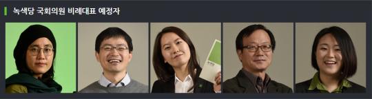왼쪽부터 1번 황윤, 2번 이계삼, 3번 김주온, 4번 구자상, 5번 신지예 후보. 출처: 녹색당