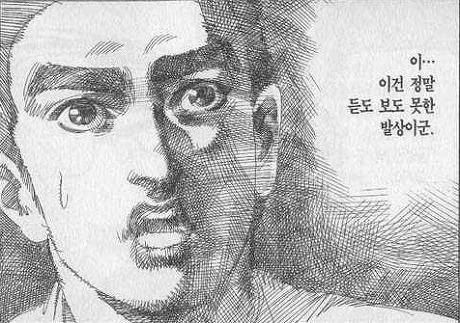 듣보_발상