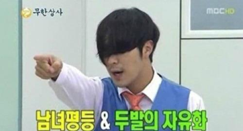 아재... 여가 무한상고랑가? 출처: MBC
