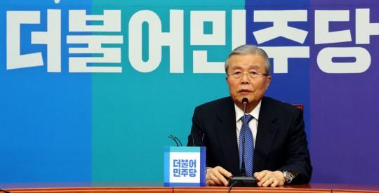 공천의 새로운 트렌드, 셀프공천(...) (출처: 한겨레)