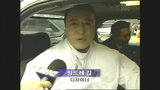ppss는 짤의 직관성을 준수합니다. 출처: MBC