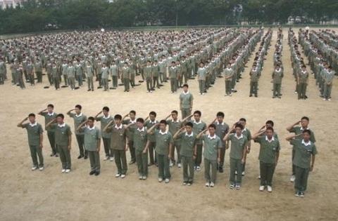 이것은 군대가 아니다