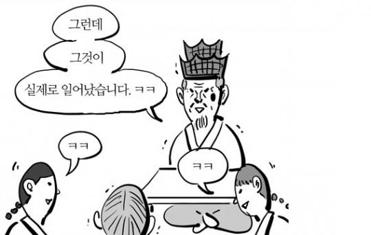 출처: 이말년씨리즈 '열공서당 봉투훈장님'편