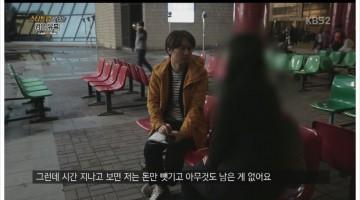 [명작 전래동화] 헬조선 멘토와 햇님 달님
