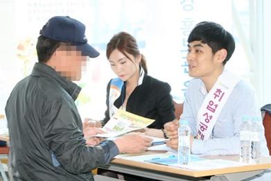 도대체 무슨 취업상담을 하길래 모자이크 처리까지... 출처: 경기뉴스