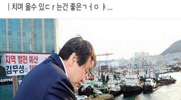 한국에서 정권교체는 거의 '혁명'이다