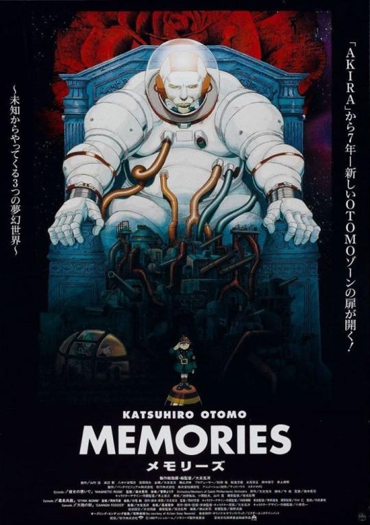 Memories (メモリーズ 총감독: 오오토모 카츠히로 大友 克洋 1996)