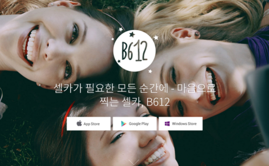 3_B612