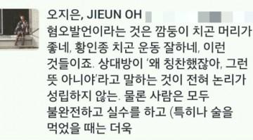'여혐' 지적에 대처하는 우리들의 자세