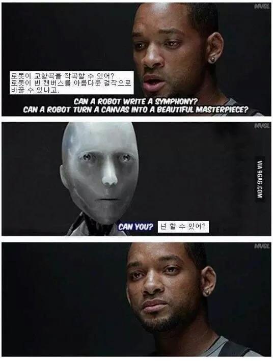 진짜로 로봇은 다 할 수 있다