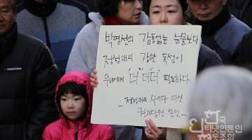 당내 민주주의를 포기한 김종인의 더불어민주당
