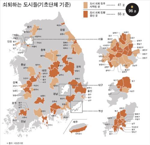 수도권 이외 문제가 심각하지만, 주먹구구식 정책은 곤란하다 (출처: 연합뉴스)