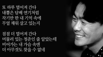 '김광석 길'에서 만난 가객 김광석