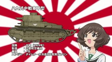 단 한 편도 볼 가치 없는 일본 극우 애니메이션 끝판왕 5선