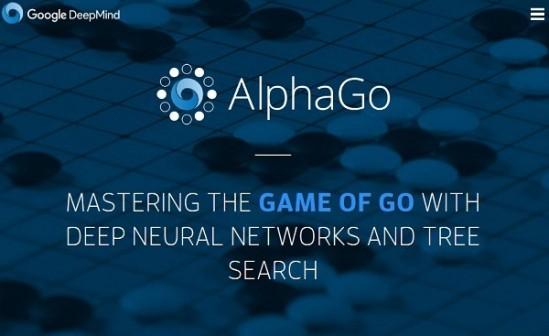 출처: 구글 딥마인드 알파고 홈페이지