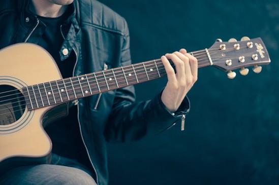 guitar-756326_