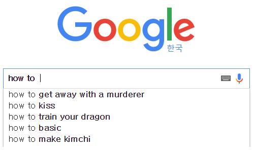 뭔가 이상한 검색어가 가득하다(…)