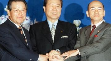 더민주의 '진영 의원' 영입 조짐을 보며: '김종인판' DJP연합 가능성