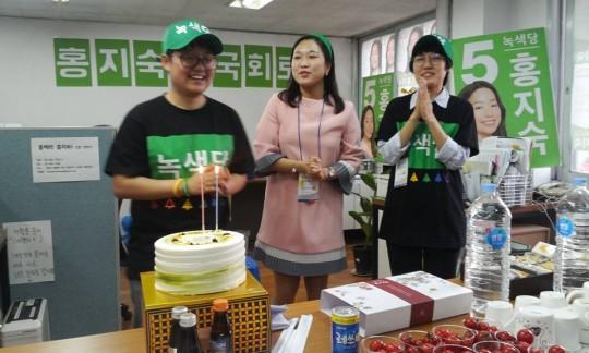 경기녹색당_이동현