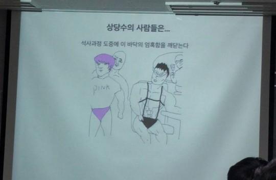 남궁석_프레젠테이션_r