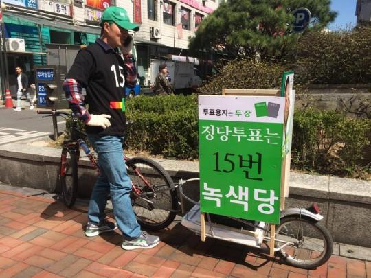 선거유세자전거의 모습
