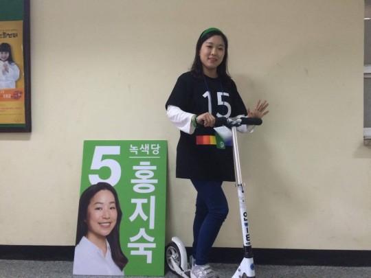 녹색당_홍지숙