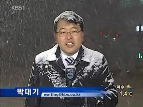 발로 뛰는 기자의 대명사, 웨이팅 박(...). 출처: KBS