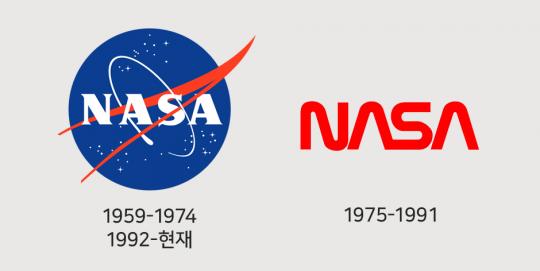 나사 로고 변화 (자료 출처: NASA)