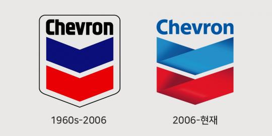 쉐브론 기존 로고와 리브랜딩 된 로고