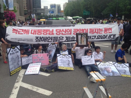 출처: 장하나 페이스북
