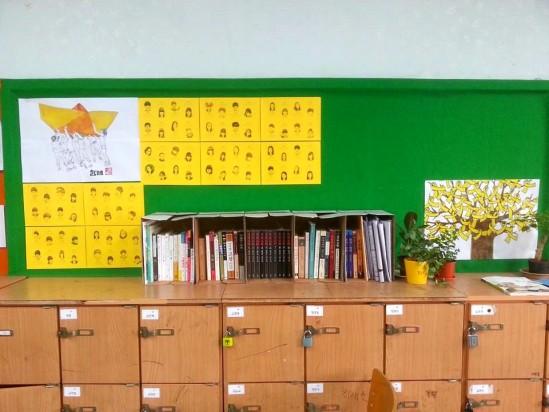 내가 다니는 학교 교실 속 세월호 게시판. 학급 임원들이 방과 후에 남아 선생님과 함께 제작했다.