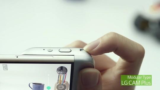 카메라 모듈이 장착된 LG G5의 모습