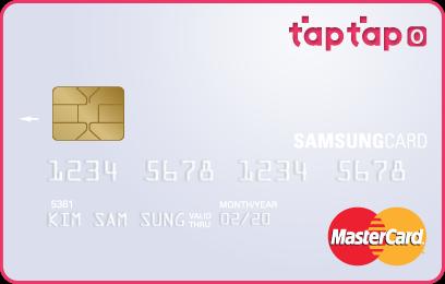 앱을 통해 언제든지 카드 혜택을 변경할 수 있다.