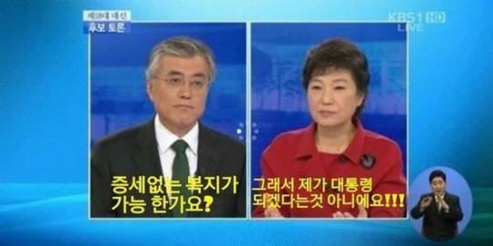 o-KBS-facebook