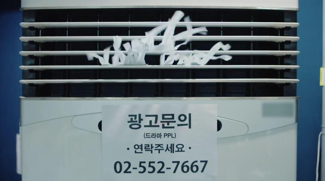 광고문의 (네이티브 애드) ●연락주세요● head@ppss.kr 출처: 72초TV