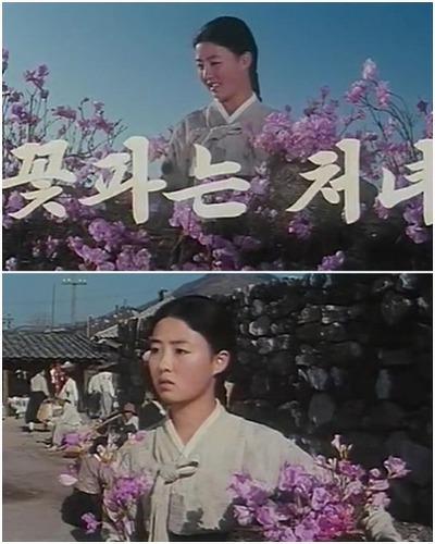 조선예술영화 . 1972년 작.