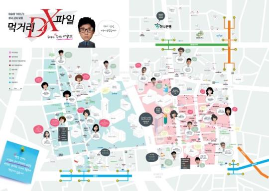 대한에이앤씨에서 직접 제작한 회사 주변 맛집 지도(웰컴키트 구성품)