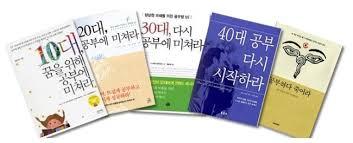 한국인은 피곤하다....