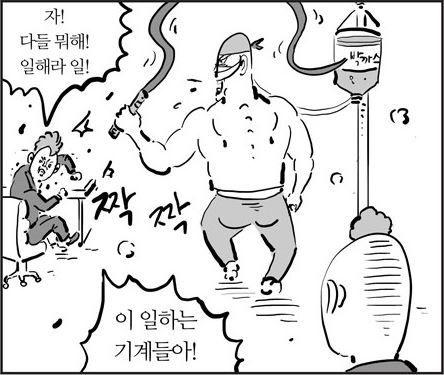 이말년_일해라
