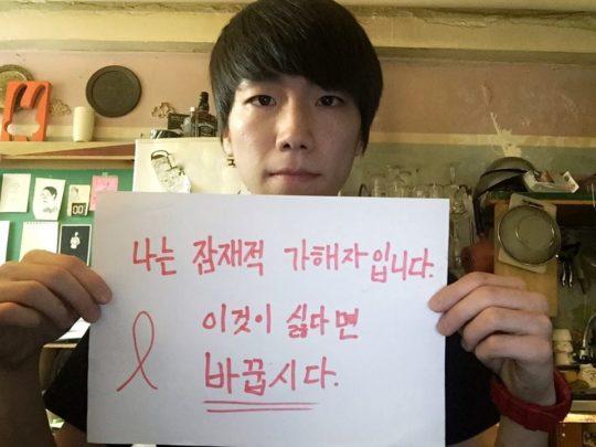 출처: 김민 님의 페이스북
