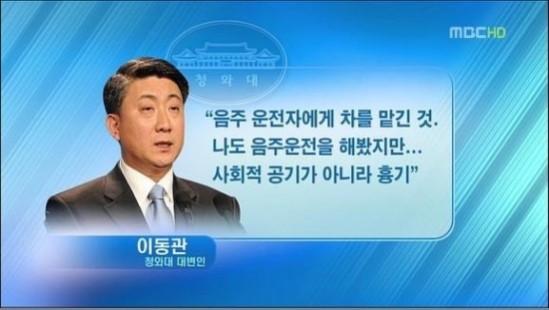 물론 그런 솔직함의 소유자 역시 한국에 있다.