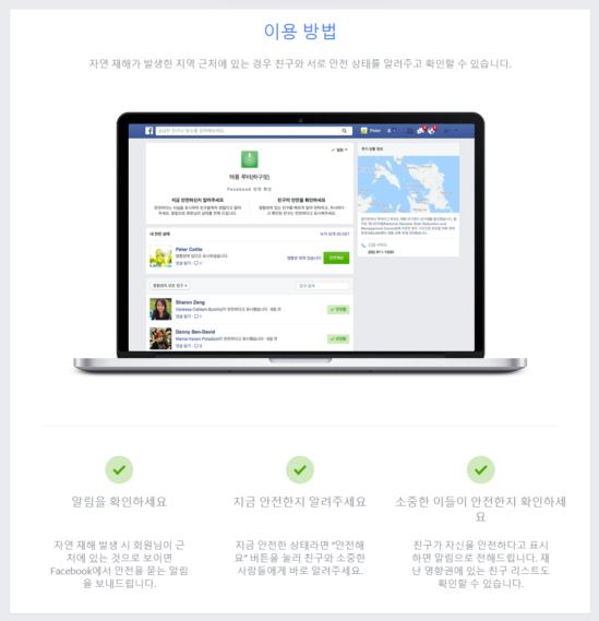 페이스북3