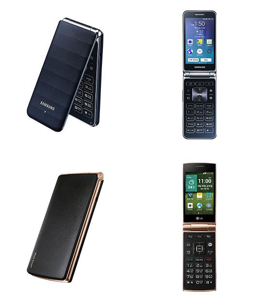 폴더형 스마트폰인 갤럭시 폴더(위)와 와인 스마트(아래)의 모습. 꾸준히 수요가 있다고 합니다.