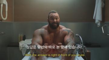바이럴 영상 마케팅, 가짜 미끼로 진짜 물고기를 낚는 법