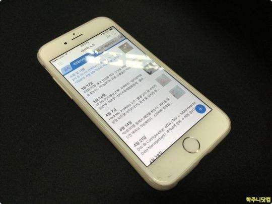 아이폰 버전 원노트의 모습
