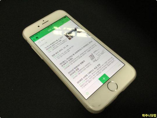 iOS 버전 에버노트의 모습