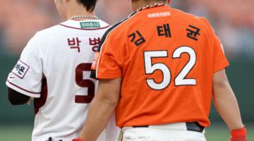투자와 야구: 홈런 타자가 될 것인가, 교타자가 될 것인가?