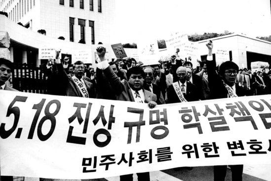 출처: 5·18 기념재단
