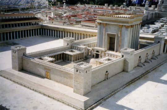 예루살렘 성전의 모형 출처: Wikipedia