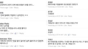여성혐오와 한국사회, 도망칠 것인가 변화시킬 것인가